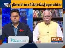 Haryana is tackling coronavirus crisis just like other states, says Haryana CM Manohar Lal Khattar