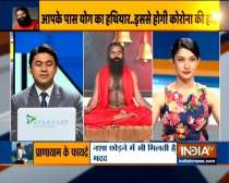 Yoga can aid in treating cancer, heart ailments: Swami Ramdev