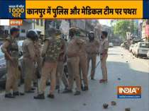 People pelted stones at the police and medical team in Kanpur
