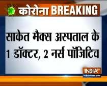 Delhi Max hospital doctor tests coronavirus positive