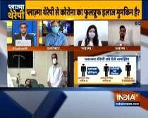 Plasma donation helps to treat coronavirus patients who are critical, says doctors on IndiaTV