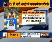 Kapalbhati, Anulom Vilom important to treat Varicose veins: Swami Ramdev