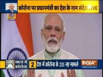 Coronavirus crisis: PM Modi shares video message, urges nation to light diyas, candles on April 5