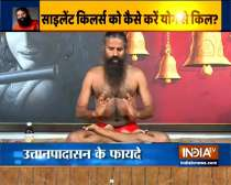 Swami Ramdev shares yoga tips and home remedies to control blood pressure