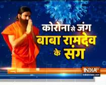 Ramdev gives quick home remedies to treat increased uric acid and blood pressure