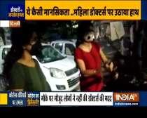 Delhi: 2 female resident doctors of Safdarjung Hospital assaulted