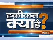 Watch India TV Special show Haqikat Kya Hai   April 19, 2020