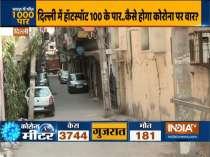 Delhi Red Zones: Shaheen Bagh area among 100 coronavirus hotspots identified
