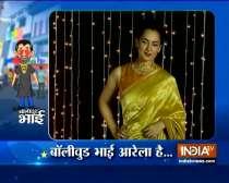 Bollywood Bhai brings all latest B-town news