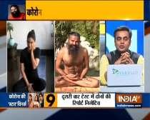 Swami Ramdev shows how ashtang yoga helped Zoa Morani manage coronavirus