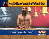 Shavasana, Yoga Nidra asana help to reduce hypertension: Swami Ramdev
