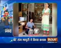 Bollywood Bhai has arrived with all latest B-town news