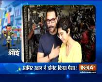 Bollywood Bhai brings the latest entertainment news to brush up your filmy knowledge