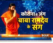 Swami Ramdev shares yoga tips to treat hypertension, diabetes and heart problems