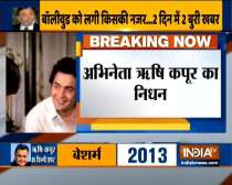 Politicians mourn the death of legendary actor Rishi Kapoor