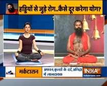 Yoga guru Swami Ramdev gives home remedies to treat Ankylosing spondylitis
