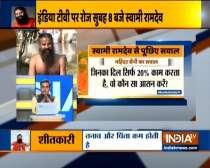Pranayam and surya namaskar should be done daily, Swami Ramdev suggests