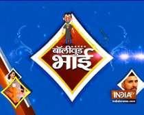 Bollywood Bhai brings latest B-town gossips