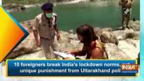 10 foreigners break India