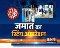 Coronavirus: CCTV visuals show Tablighi Jamaat patients spitting, creating ruckus in hospital