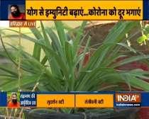 Swami Ramdev says yoga supports mental health
