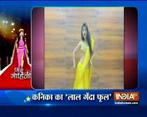 Miss Mohini brings the latest scoops from the television industry for viewers
