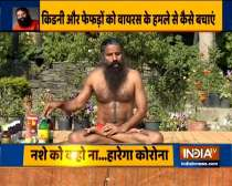 Swami Ramdev gives tips to treat burning in feet and hands