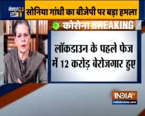 Govt should provide Rs 7,500 to each family to deal coronavirus crisis: Sonia Gandhi