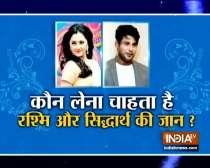 Devoleena Bhattacharjee complaints against person giving her death threats