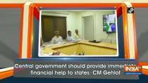 Central government should provide immediate financial help to states: CM Gehlot