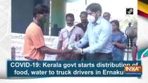 COVID-19: Kerala govt starts distribution of food, water to truck drivers in Ernakulam