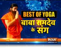 Yoga for pain management by Swami Ramdev