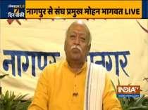 RSS chief Mohan Bhagwat addresses nation on Akshaya Tritiya