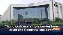 Chandigarh mall