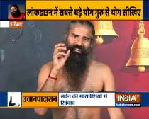 Treat heart diseases and hypertension with Swami Ramdev