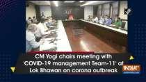 CM Yogi chairs meeting with