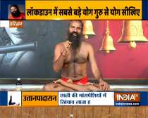 Relieve body pain with home remedies suggested by Swami Ramdev