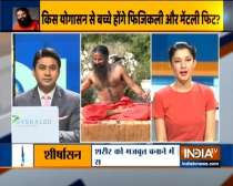 Learning the benefits of yoga for kids with Swami Ramdev