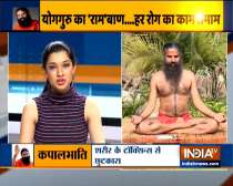 Swami Ramdev suggests post-pregnancy exercises every women should follow