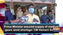 Prime Minister assured supply of medical gears amid shortage: CM Hemant Soren