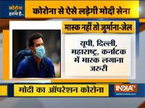 This how Modi Government is planning to tackle the spread of coronavirus in the country