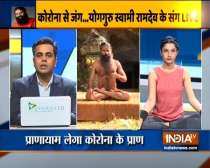 Get rid of double chin, post pregnancy weight with yoga, suggests Swami Ramdev