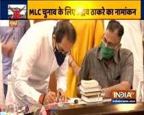 Maharashtra MLC election: Maharashtra Chief Minister Uddhav Thackeray filed nomination
