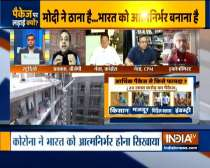 PM Modi announces Rs 20 lakh crore package; Watch full Debate