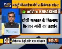 Congress leader Priyanka Gandhi calls for facebook protest against UP govt