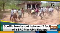 Scuffle breaks out between 2 factions of YSRCP in AP