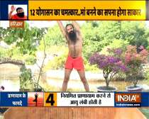 Know medicines from Swami Ramdev to remove the problem of infertility