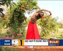 Swami Ramdev shares yoga tips to treat depression