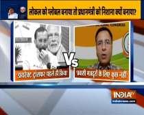 Politics over 20 lakh crore economic package released by Modi government amid Corona crisis