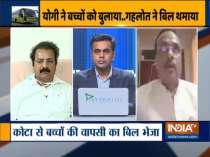 BJP, Congress spar over Priyanka Gandhi Bus row